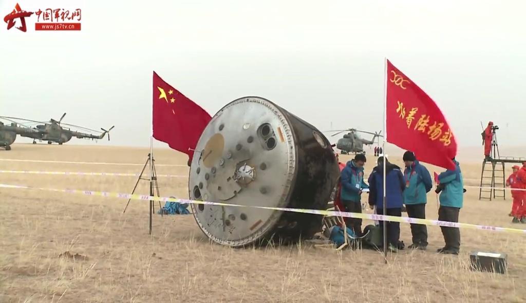 [Chine] Suivi de la mission Shenzhou-11 - Tiangong 2 - Page 5 Milit140