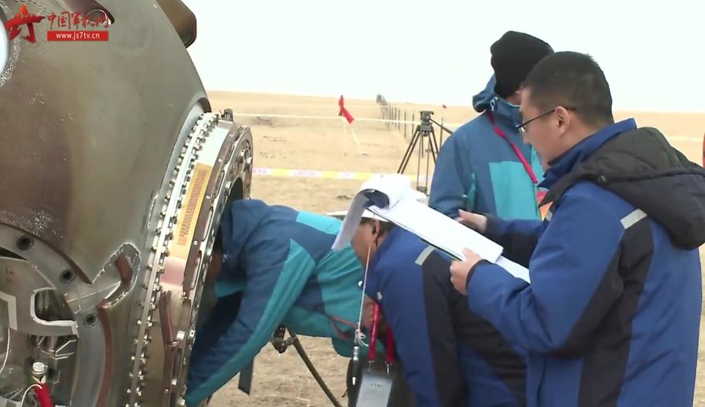 [Chine] Suivi de la mission Shenzhou-11 - Tiangong 2 - Page 5 Milit142