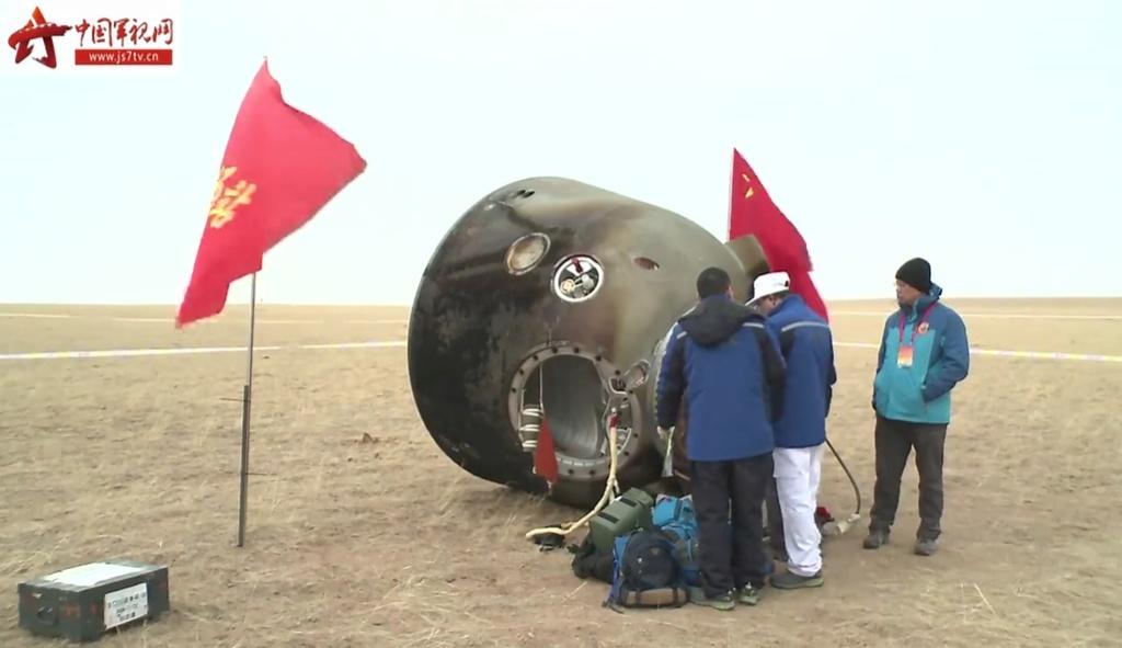 [Chine] Suivi de la mission Shenzhou-11 - Tiangong 2 - Page 5 Milit143
