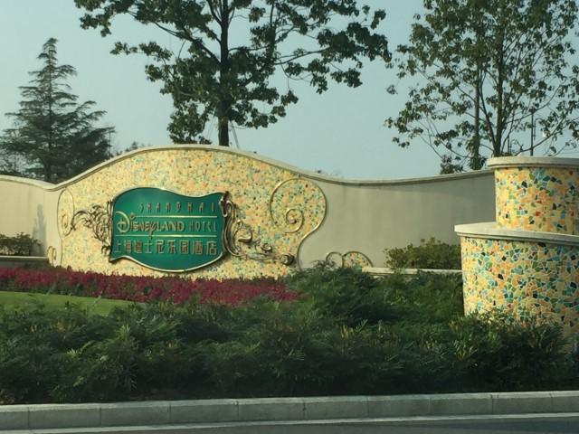 [Shanghai Disney Resort] Shanghai Disneyland Hotel Img_4111