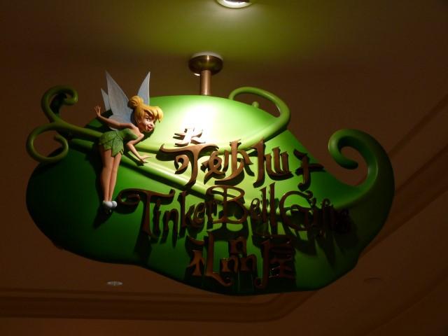 [Shanghai Disney Resort] Shanghai Disneyland Hotel P1260219