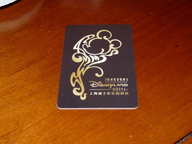 [Shanghai Disney Resort] Shanghai Disneyland Hotel P1260620