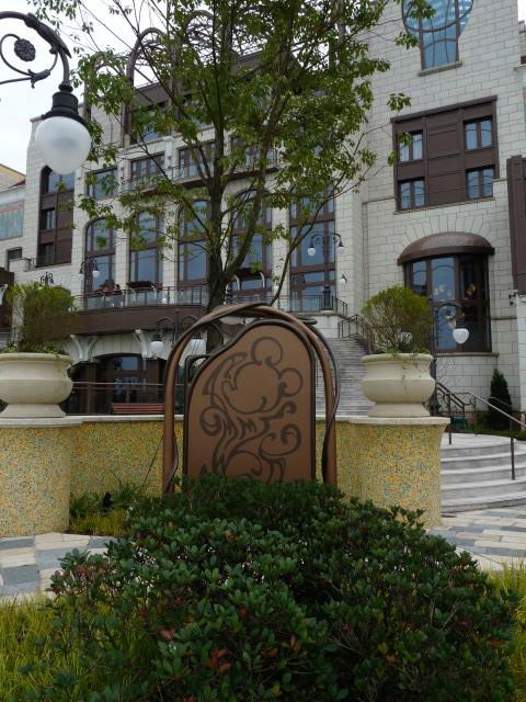 [Shanghai Disney Resort] Shanghai Disneyland Hotel P1270010