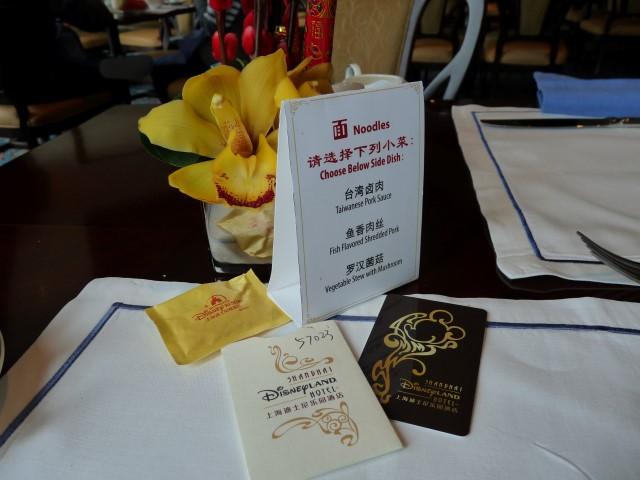 [Shanghai Disney Resort] Shanghai Disneyland Hotel P1270025