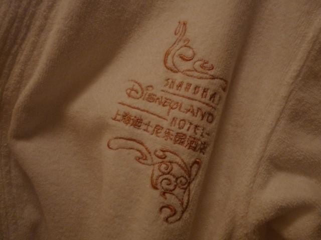 [Shanghai Disney Resort] Shanghai Disneyland Hotel P1270213
