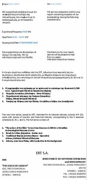 eQSL de Voice of Greece - Hellinici Radiophonia  Ept11q10