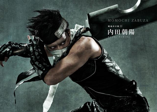 naruto - Hollywood prépare un film Naruto. Naruto10