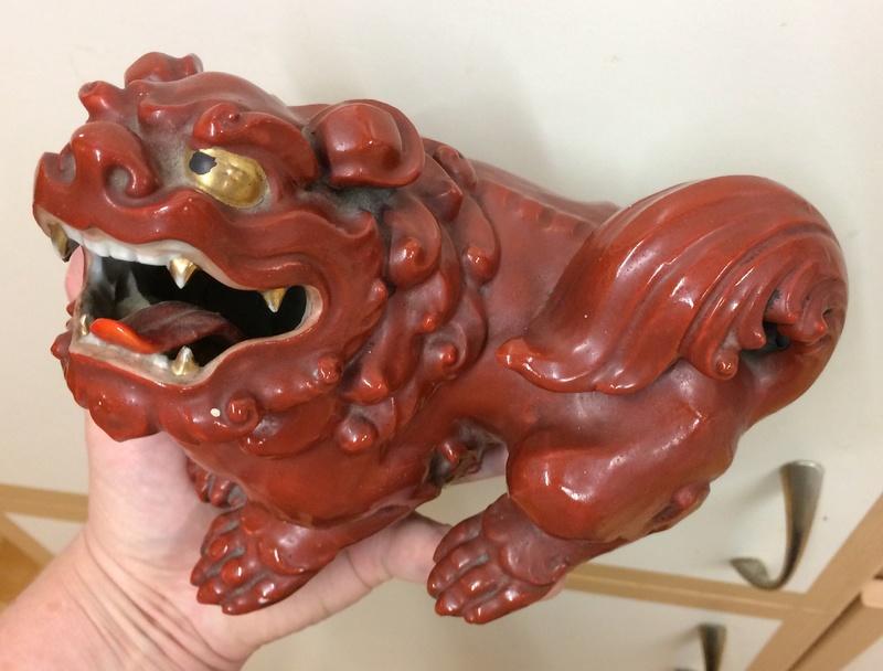 Japanese Kutani shishi dog Img_0128