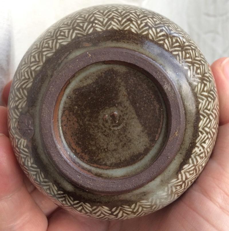 Mishima/Buncheong pottery vase Img_5811