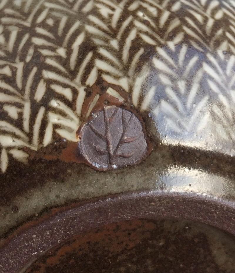 Mishima/Buncheong pottery vase Img_5812