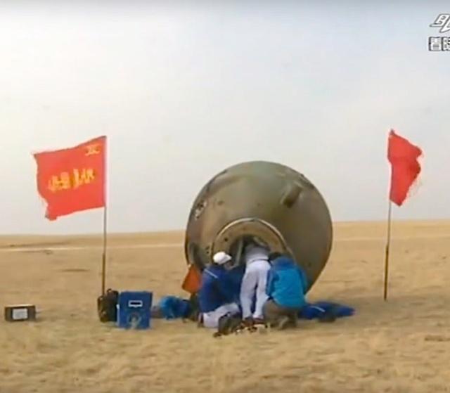 Shenzhou 11 - Lancement  le 17 octobre 2016 Sz11_l10