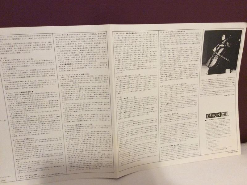 Edizioni di classica su supporti vari (SACD, CD, Vinile, liquida ecc.) - Pagina 43 Img_1314