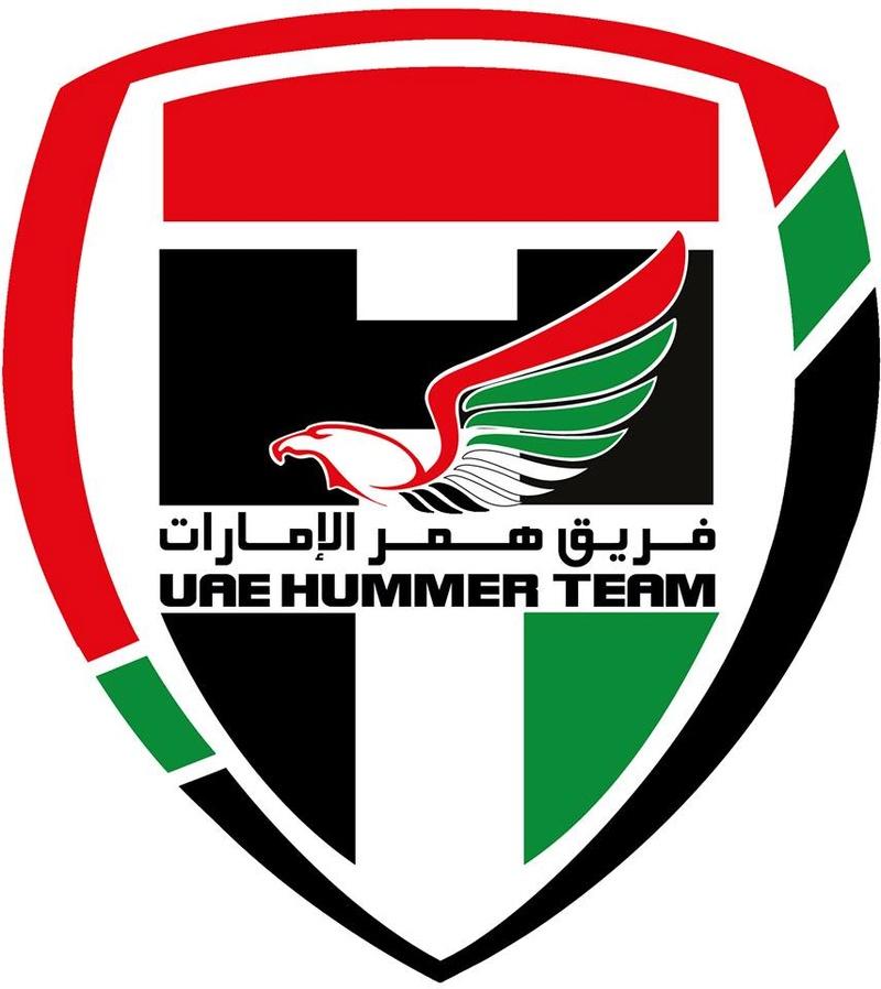 Connaissiez vous la UAE Hummer Team ? amis Hummeristes  10337710