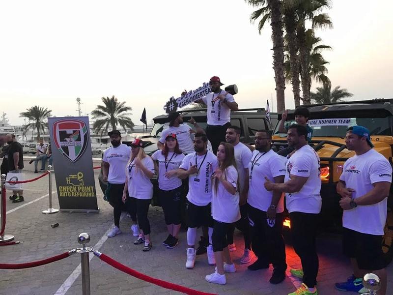 Connaissiez vous la UAE Hummer Team ? amis Hummeristes  14908311