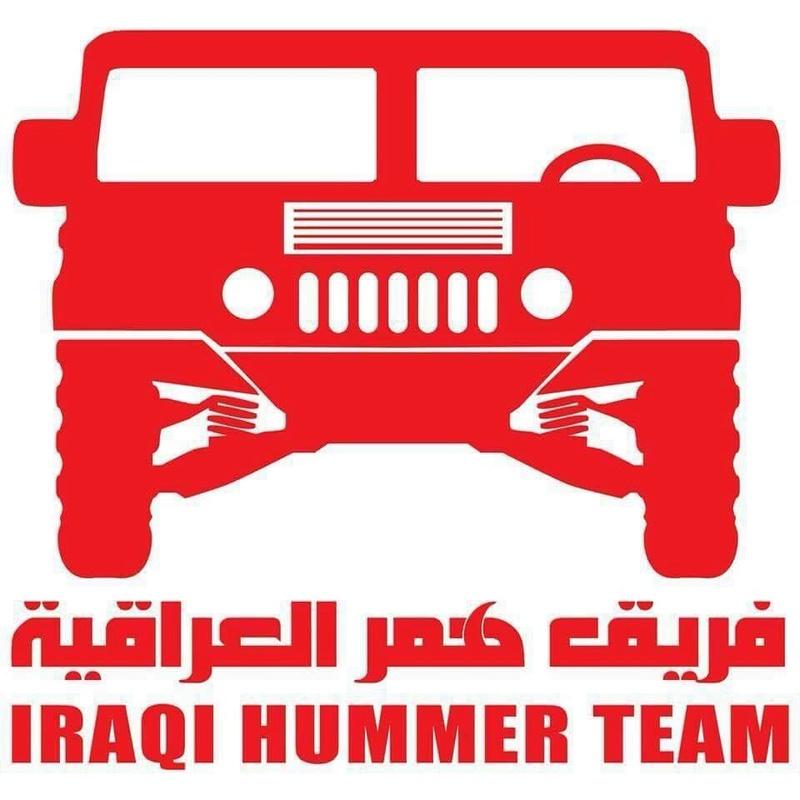 Connaissiez vous le IRAQI HUMMER TEAM ? amis Hummeristes 14992010