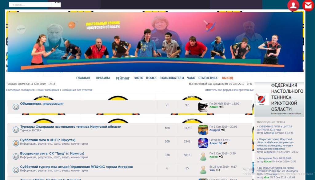 Искаженное отображение форума - пропали картинки tinypic 56565610