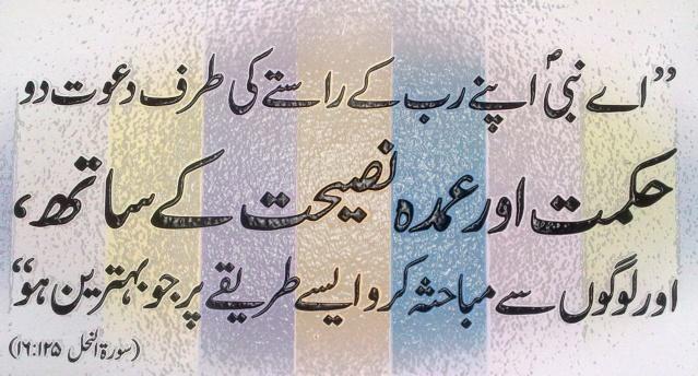 WELCOME TO IT WORLD - Portal Urdu_110