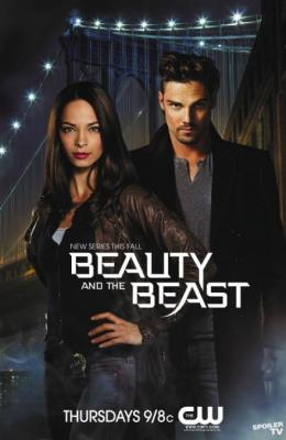 Beauty and the Beast 16574210