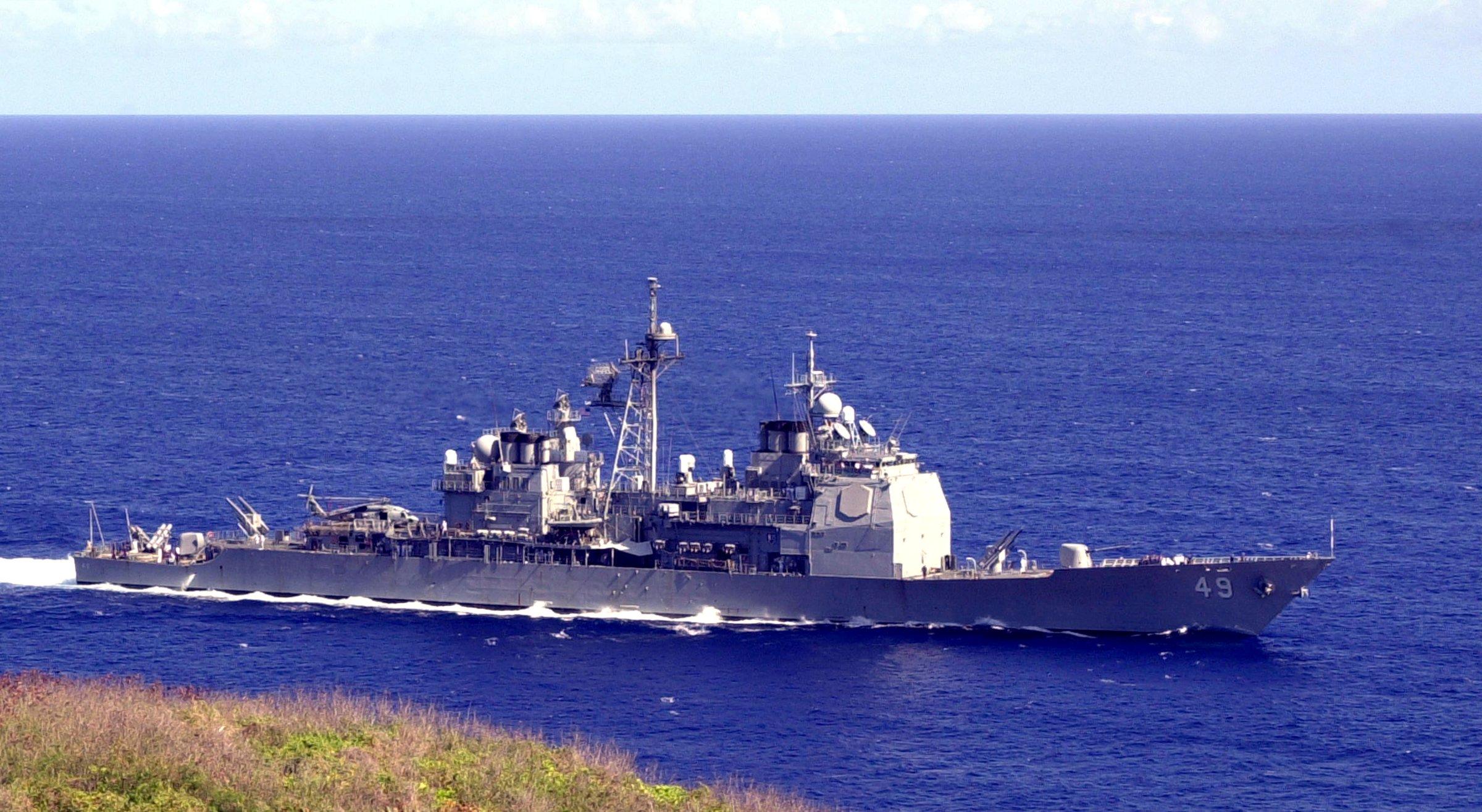 USS Vincennes Dragon 1/350 04014910