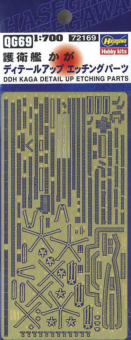 Derniers Achats (3) - Page 27 Kaga10