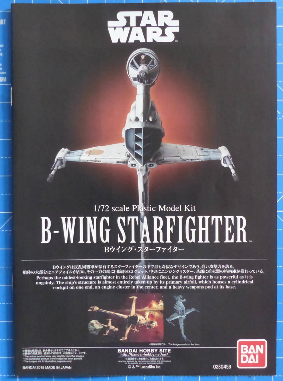 B-Wing Starfighter | 1:72 P1020329
