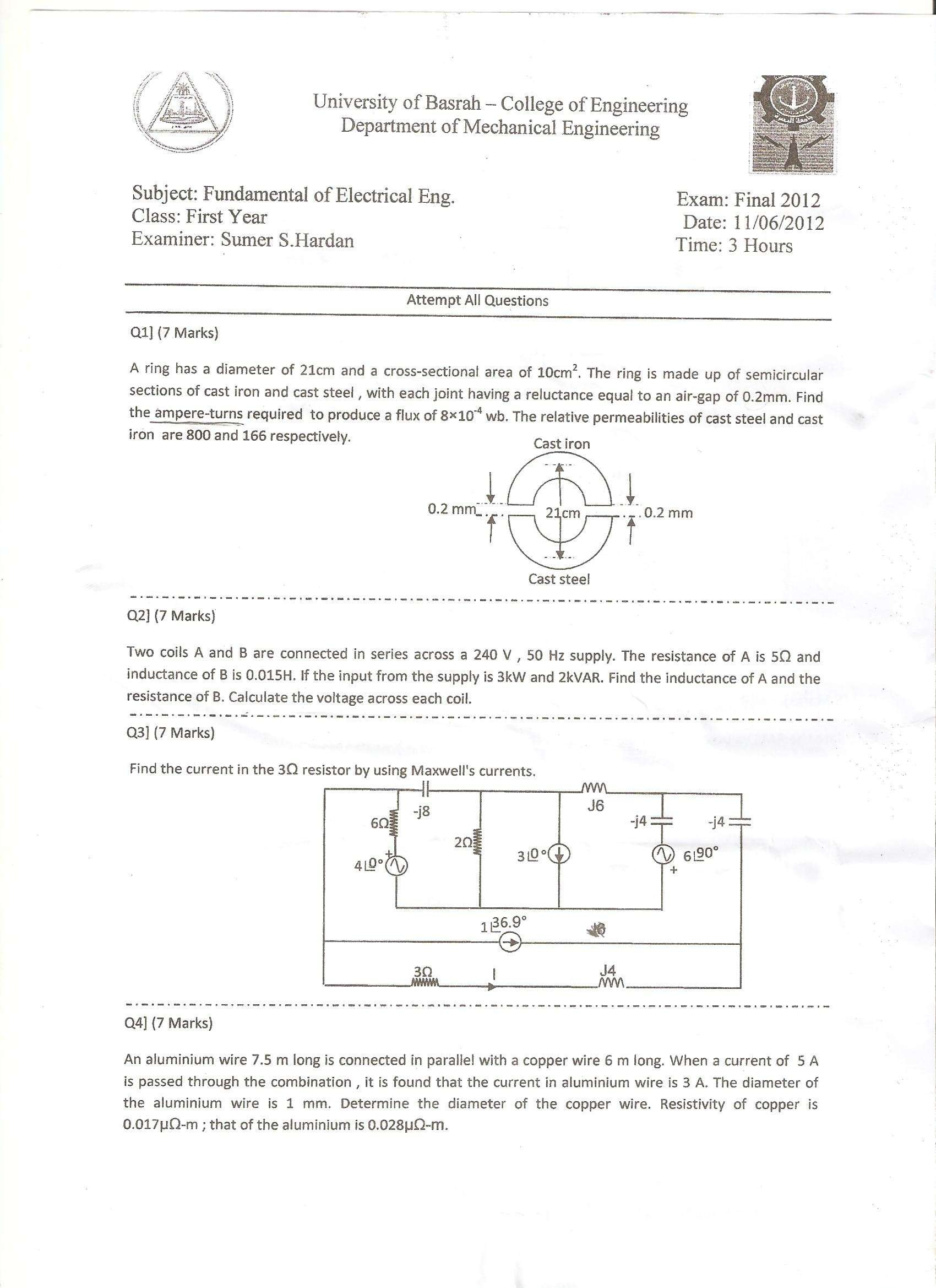 مجموعة اسئلة امتحانات 2012 Uuoooo10