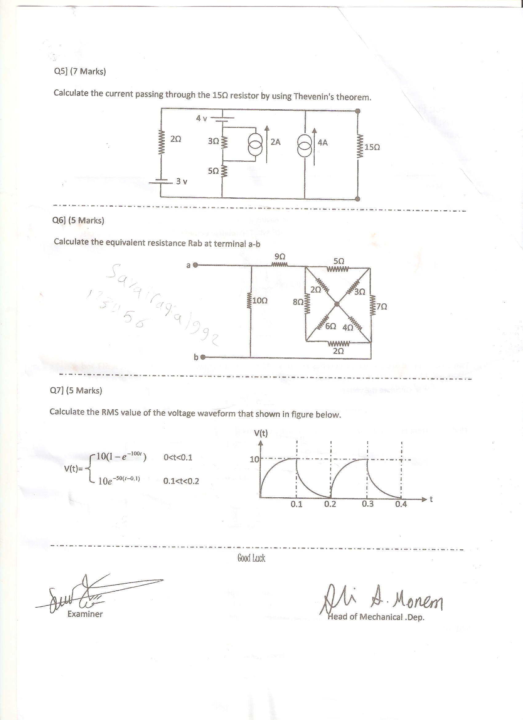 مجموعة اسئلة امتحانات 2012 Uuoooo11