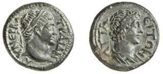 Attaleia :bronze de Trajan _attae12
