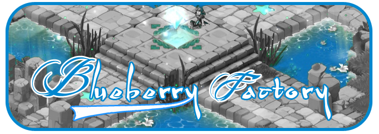 Blueberry Factory