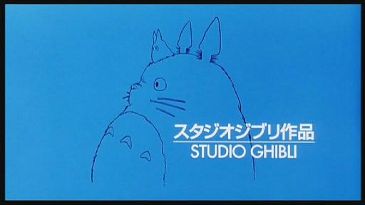 Parlons des films d'animation Ghibli ! Logogh10