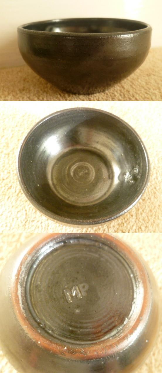 Impressed Typeset MP small bowl Mp10