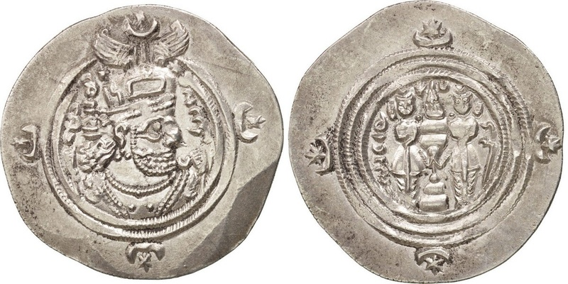 Drachme sassanide pour Kosrow II, année 35 (ou 25 ?), atelier de Rayy A9034310