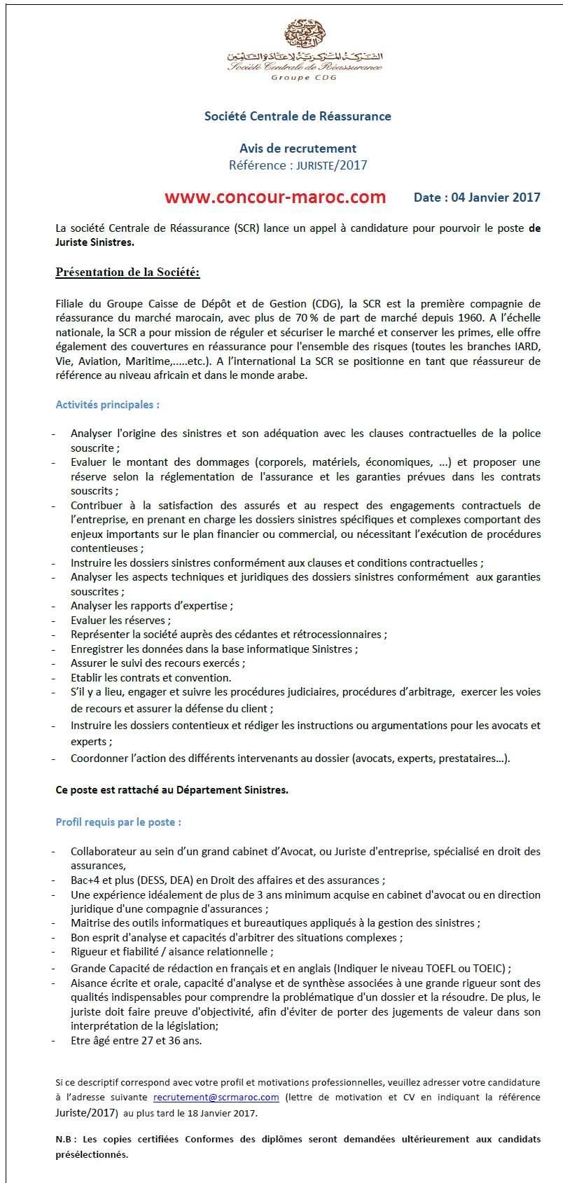 الشركة المركزية لإعادة التأمين : مباراة لتوظيف (بموجب عقد) إطار في القانون (1 منصب) آخر أجل لإيداع الترشيحات 18 يناير 2017 Conco101