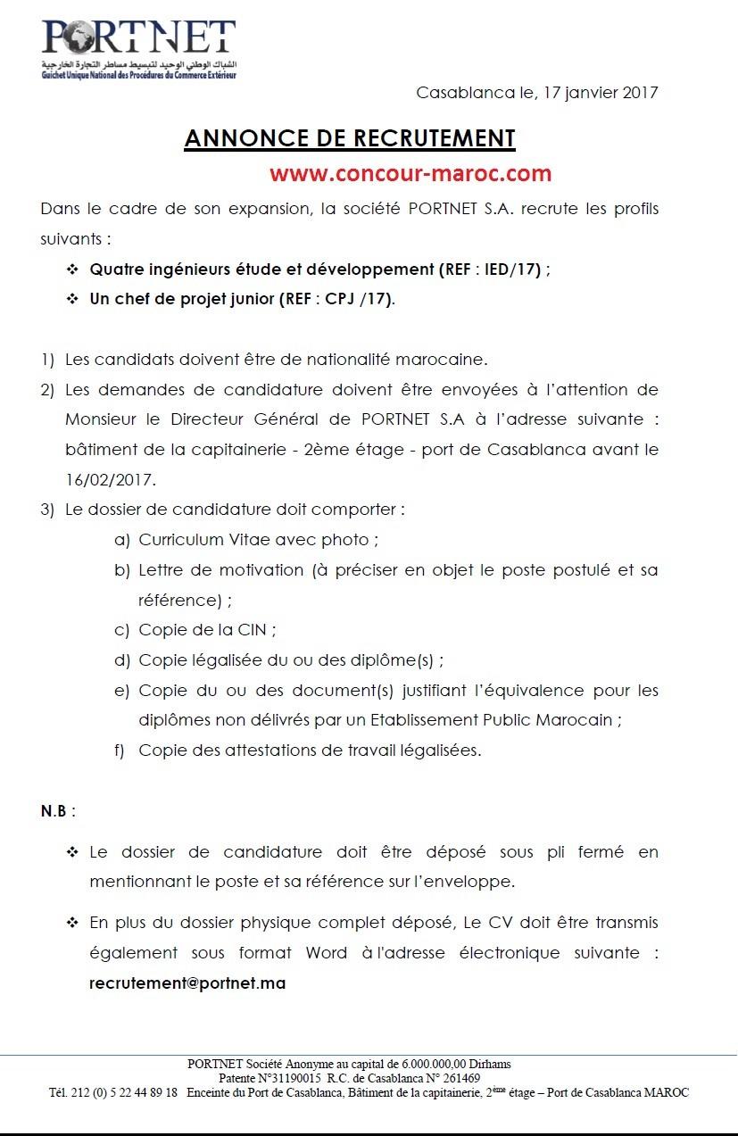 بورتنيت ش.م فرع الوكالة الوطنية للموانئ : مباراة لتوظيف اطر (5 مناصب) آخر أجل لإيداع الترشيحات 16 فبراير 2017 Conco112