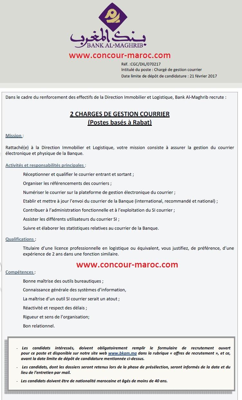 بنك المغرب : مباراة لتوظيف مكلف بتدبير البريد (2 منصبان) آخر أجل لإيداع الترشيحات 21 فبراير 2017 Conco133