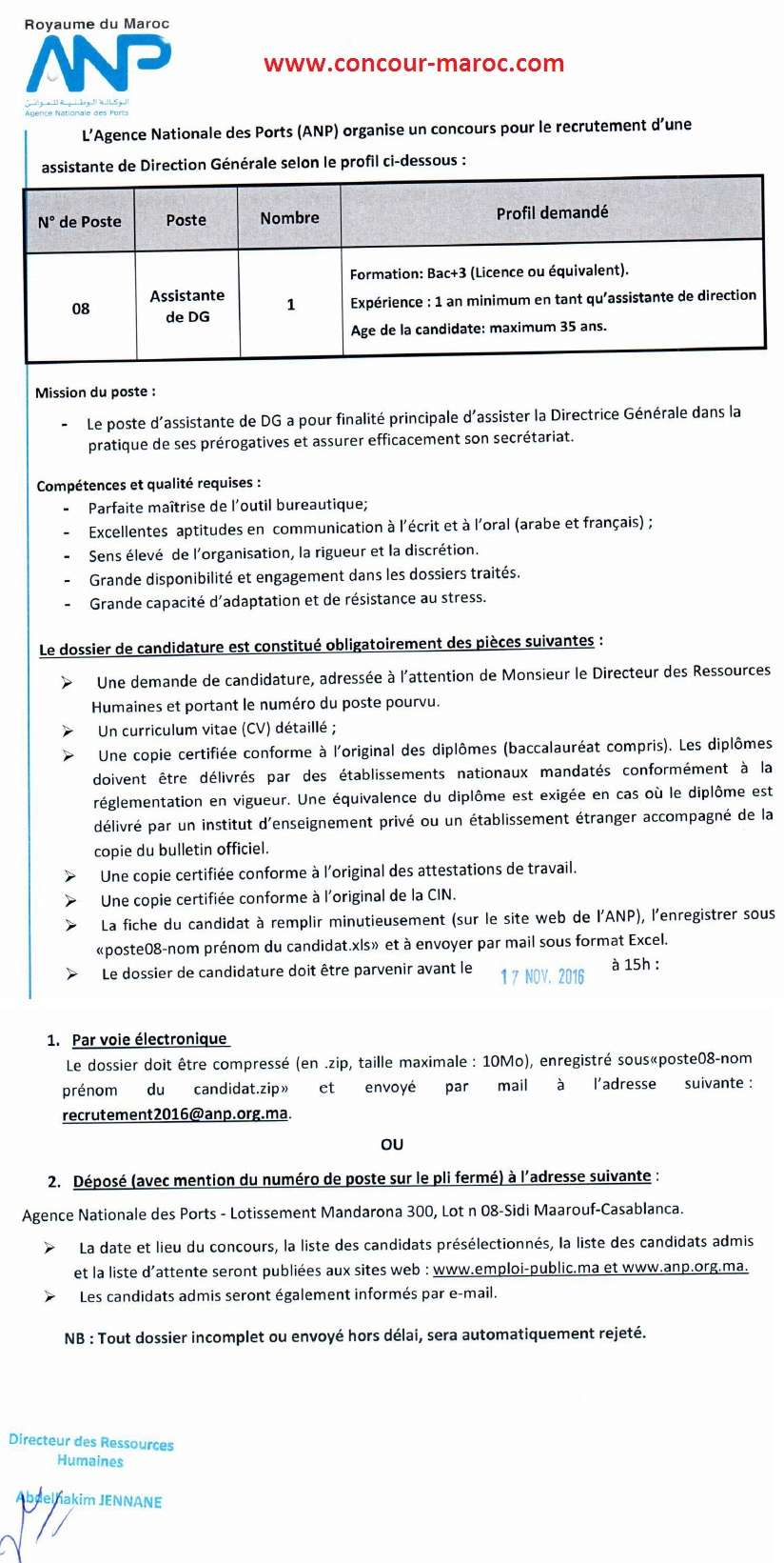 الوكالة الوطنية للموانئ : مباراة لتوظيف مساعدة المديرة العامة (1 منصب) آخر أجل لإيداع الترشيحات 17 نونبر 2016  Concou19