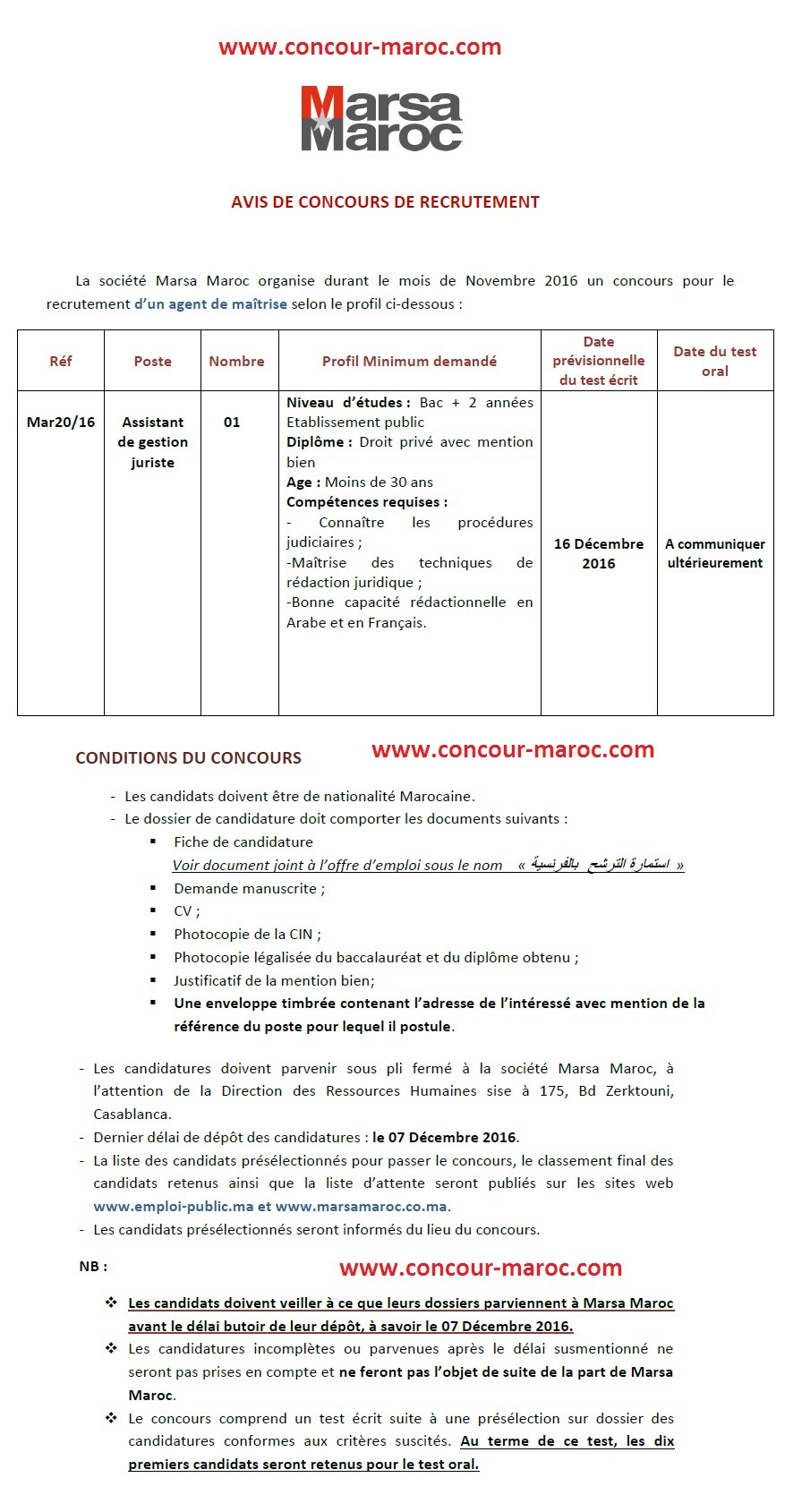 شركة استغلال الموانئ (مرسى ماروك) : مباراة لتوظيف مساعد قانوني Assistant juridique (1 منصب) آخر أجل لإيداع الترشيحات 7 دجنبر 2016 Concou71