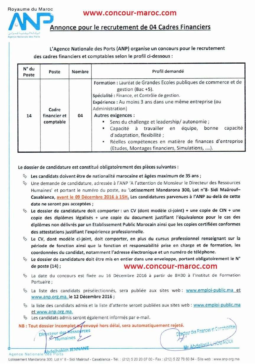 الوكالة الوطنية للموانئ : مباراة لتوظيف إطار في الماليةوالمحاسبة (4 مناصب) آخر أجل لإيداع الترشيحات 9 دجنبر 2016  Concou73