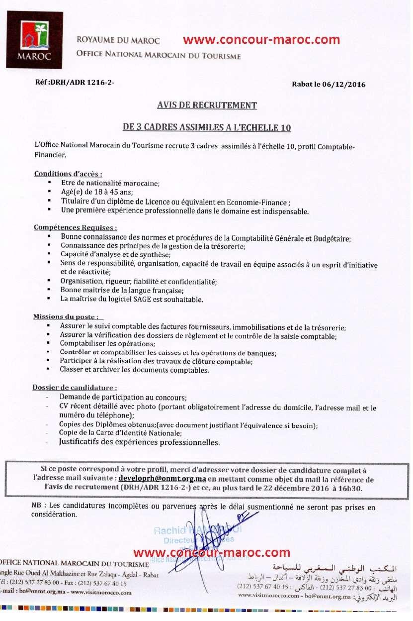 المكتب الوطني المغربي للسياحة : مباراة لتوظيف متصرف من الدرجة الثالثة سلم 10 (3 مناصب) آخر أجل لإيداع الترشيحات 22 دجنبر 2016  Concou89