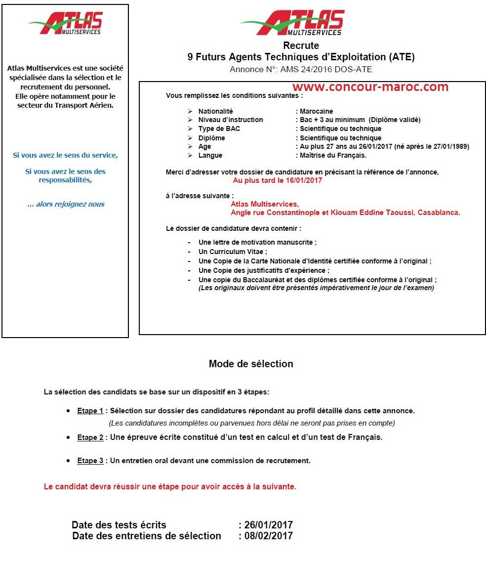 أطلس مولتي سيرفيس : مباراة لتوظيف (بموجب عقد) عون استغلال تقني (9 مناصب) آخر أجل لإيداع الترشيحات 16 يناير 2017  Concou98