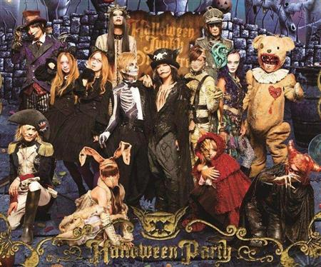 Tommy February/Heavenly6 - *HALLOWEEN JUNKY ORCHESTRA* F98f0d10