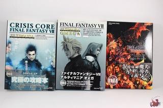 Les 20 ans de Final Fantasy VII Ffvii_43