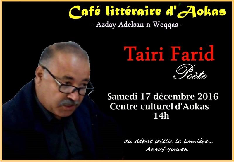 Farid Tairi le samedi 17 décembre 2016 à Aokas Tairi_11