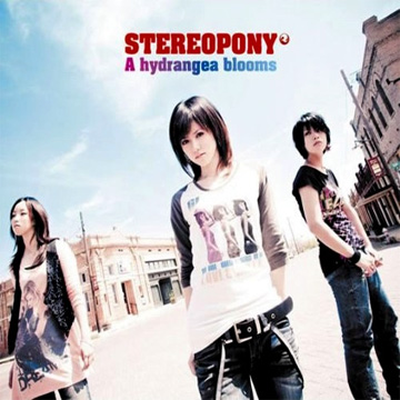 Stereopony Discografia A9b4ea10