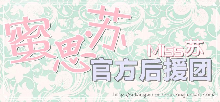 【菊花小四儿来求救~~】 Bantu110
