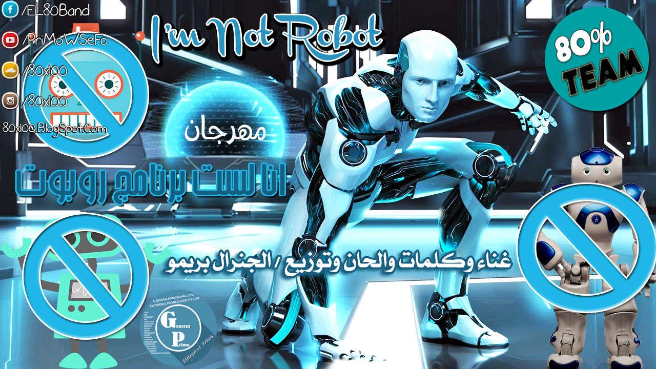 مهرجانات شعبي Poster10