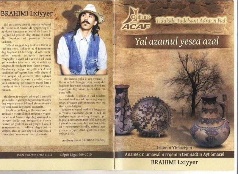 Lxeyyer Brahimi à Aokas le samedi 03 decembre 2016 Azamul10