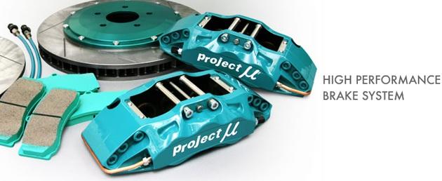 Project Mu Projec11