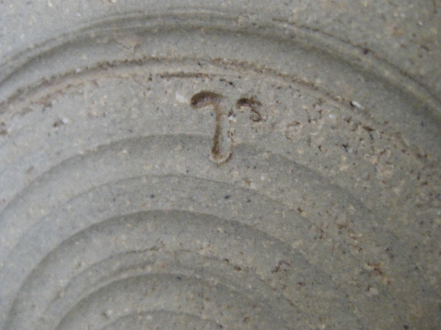 "5"" Pottery Lidded Jar Unknown mark Img_0511"