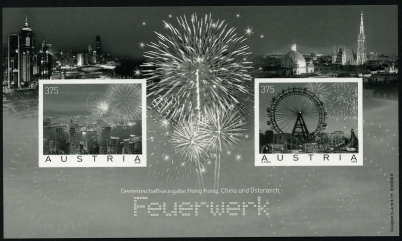 Blockausgaben Nr. 38 Feuerwerk 22-8-2006 38_sch10